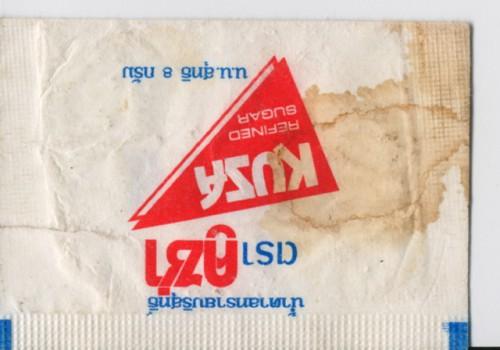 2.5.07, LSD