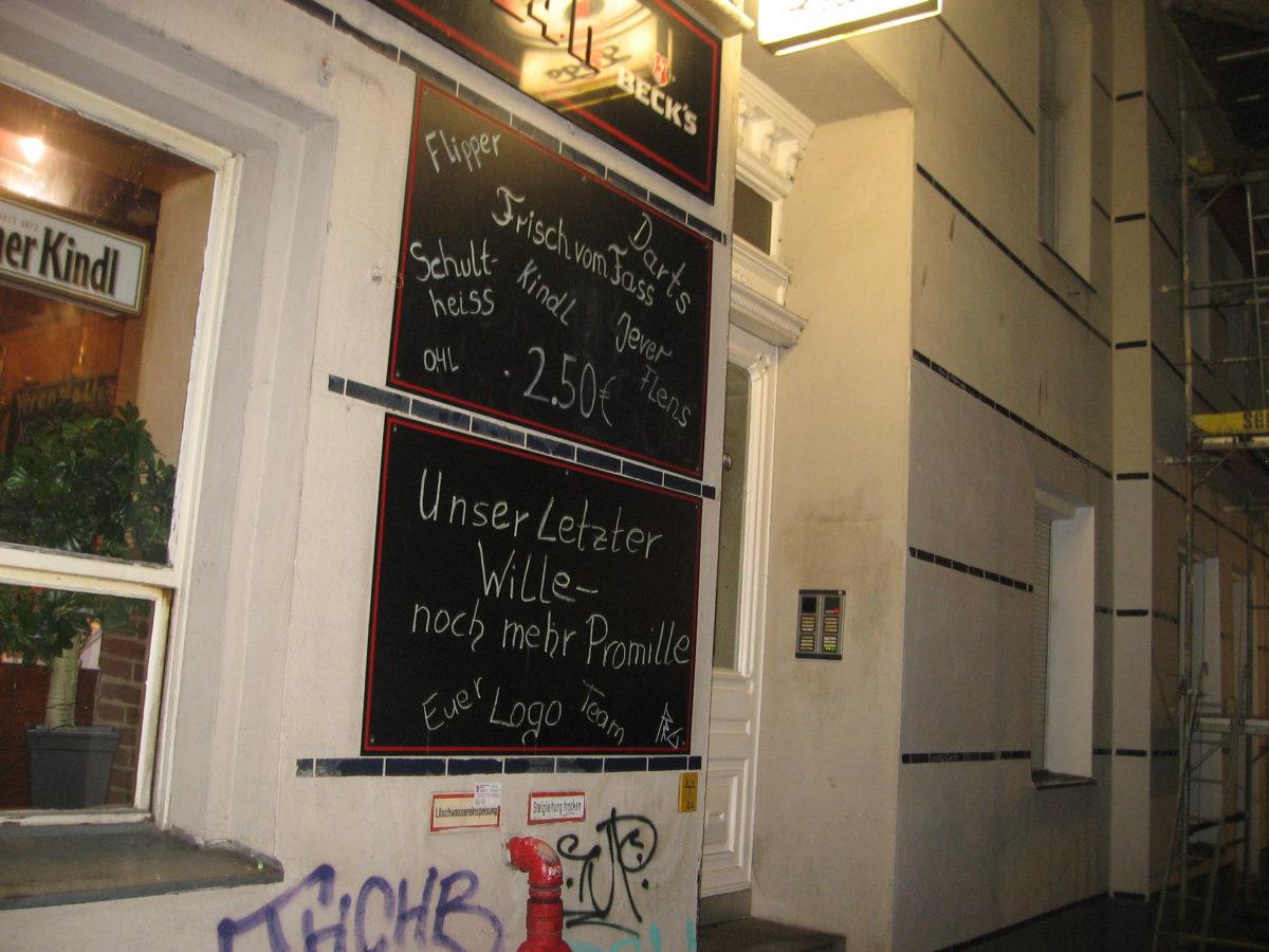Detlef Kuhlbrodt: Vielleicht später: Zurück | Logbuch Suhrkamp
