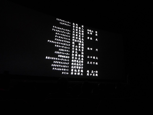 33,42