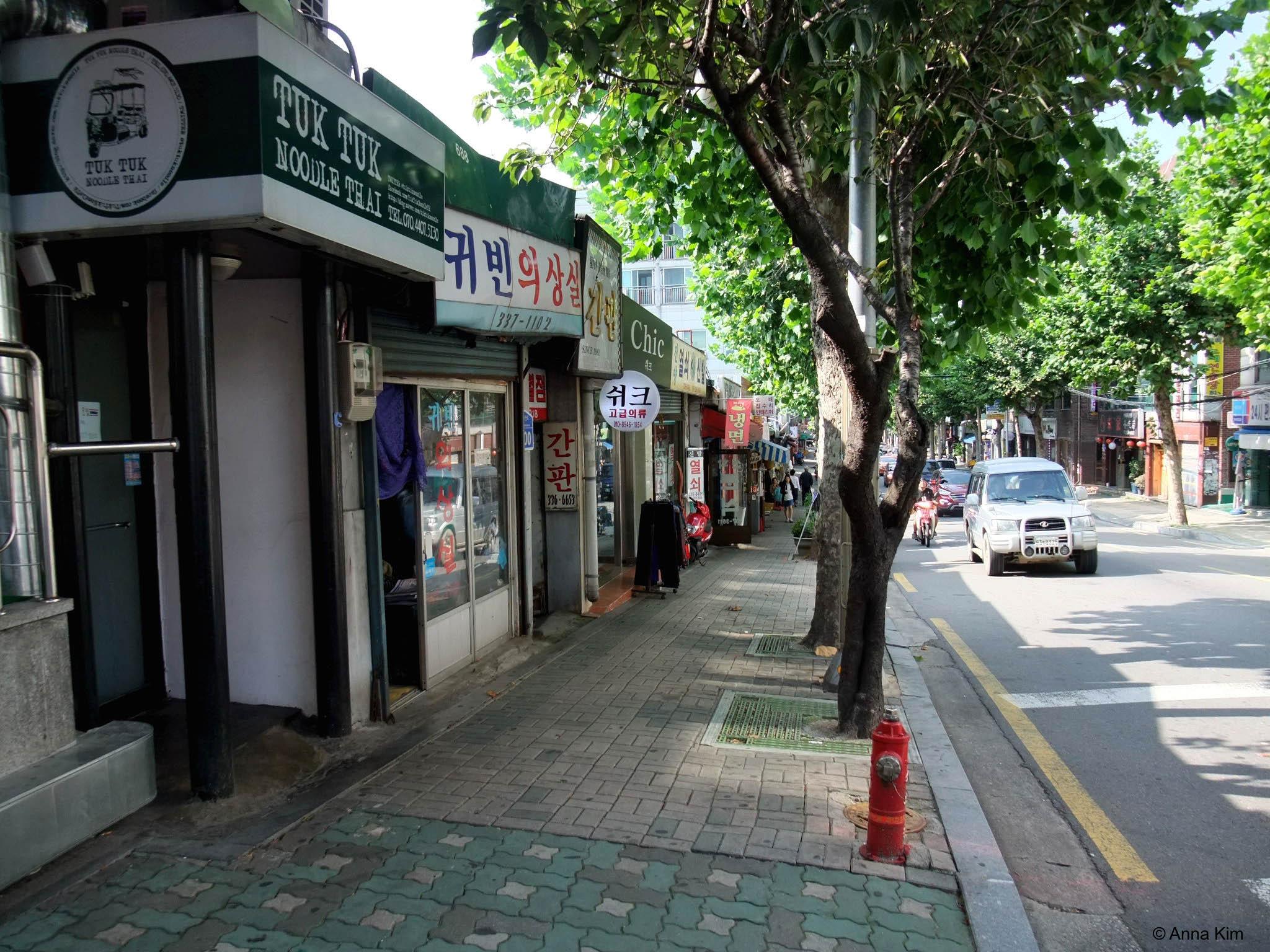 Yeonhui-Kiez